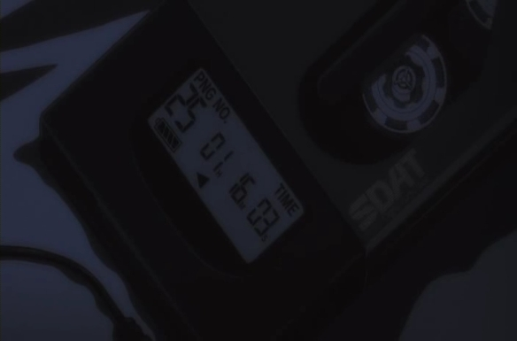 El Walkman de Shinji