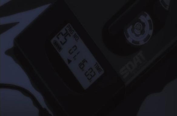 El Walkman de Shinji